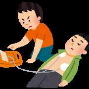 shinpai_AED