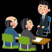 syukatsu_mensetsu_man