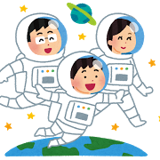 uchuryokou_family