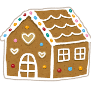 christmas_okashi_house