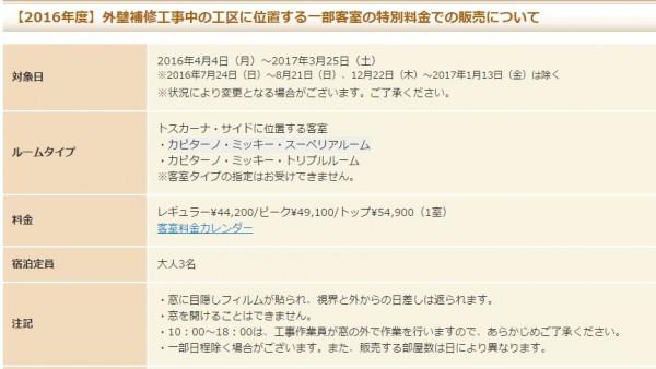 20170129_165853