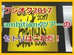 20170223_140155