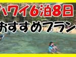 20171105_085929